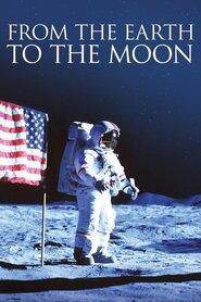 Із Землі на Місяць