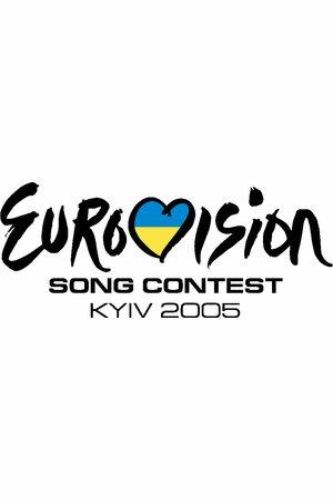 Пісенний конкурс Євробачення 2005