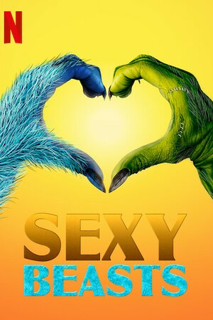 Сексуальні звірі