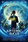 Артеміс Фаул (2020)