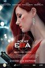 Агент Єва (2020)