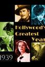 1939-й. Найкращий рік у Голівуді