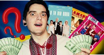 ТОП-6 НАЙКАСОВІШИХ УКРАЇНСЬКИХ ФІЛЬМІВ | Українське кіно приносить гроші? - YouTube