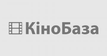 Відкриття сайту про кіно «КіноБаза»