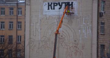 В Києві з'явиться мурал, присвячений бою під Крутами взимку 1918