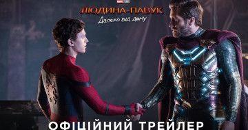 Вийшов трейлер фільму «Людина-павук: Далеко від дому»