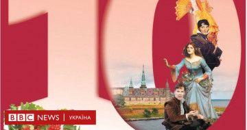 Камбербетч став героєм обкладинки українського підручника з літератури
